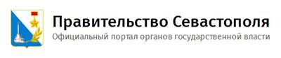 link_SevGGA